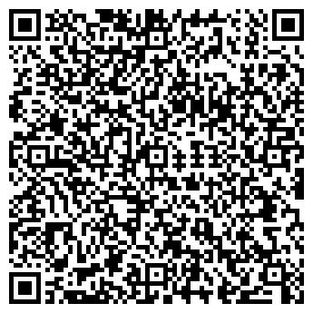 QR-код с контактной информацией организации Голяк А. В., ИП