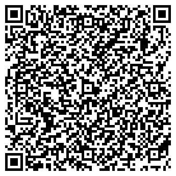 QR-код с контактной информацией организации Кристан-Плюс, ООО