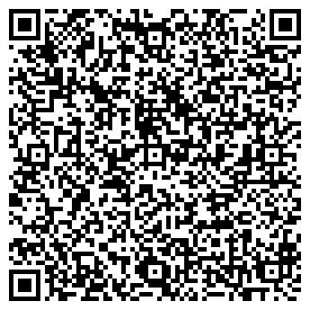 QR-код с контактной информацией организации Аликаопт, ООО