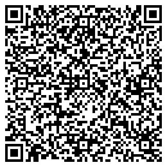 QR-код с контактной информацией организации Гомельский мясокомбинат, ОАО