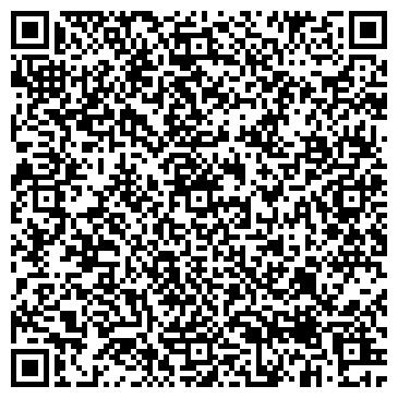 QR-код с контактной информацией организации Агрокомбинат Снов, СПК