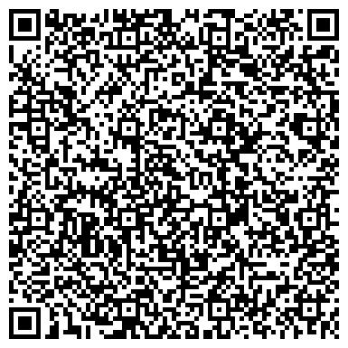 QR-код с контактной информацией организации Стародорожское РАЙПО, ООО