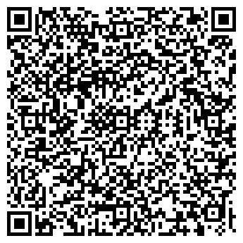 QR-код с контактной информацией организации Пикар Трейд, ООО