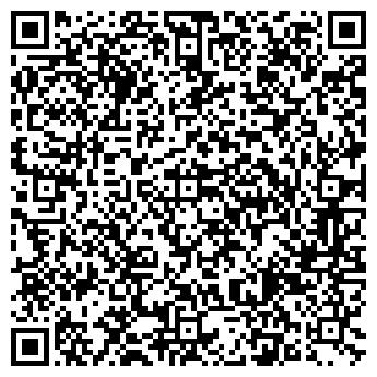 QR-код с контактной информацией организации Торговый дом Соми, УП