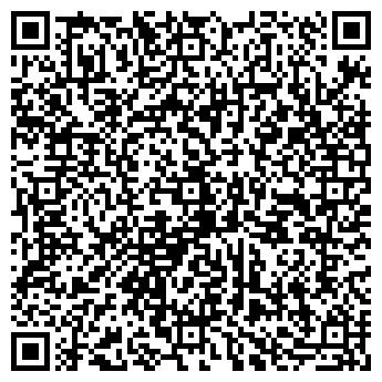 QR-код с контактной информацией организации Инко-Фуд ООО, ИП