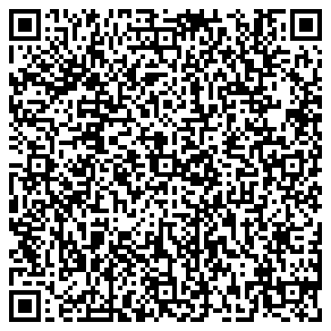 QR-код с контактной информацией организации Ю энд Ю, ООО