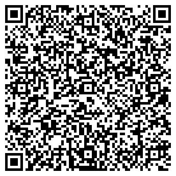 QR-код с контактной информацией организации Венедикт, ООО