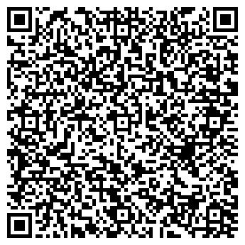 QR-код с контактной информацией организации Бинфарм продукт, ЧУП
