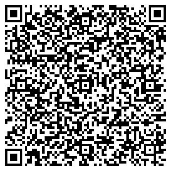 QR-код с контактной информацией организации Визит - М, УП