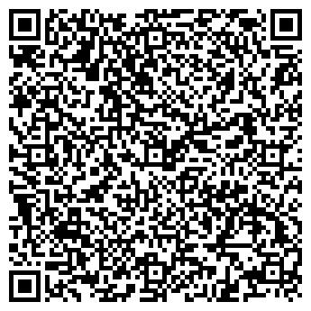 QR-код с контактной информацией организации БелТоргКаспий, СООО