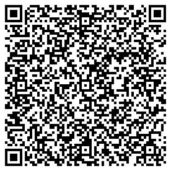 QR-код с контактной информацией организации Валтком, ООО