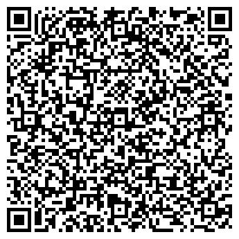 QR-код с контактной информацией организации Станлюкс, СООО