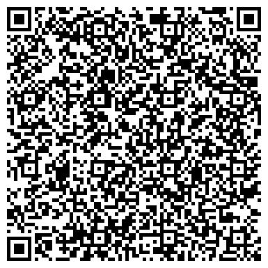 QR-код с контактной информацией организации БУЗАНСКОЕ ГП ПО ПРОИЗВОДСТВУ СЕЛЬСКОХОЗЯЙСТВЕННОЙ ПРОДУКЦИИ