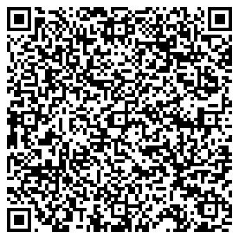 QR-код с контактной информацией организации Ровковичи