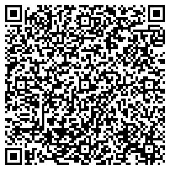QR-код с контактной информацией организации Воловой А. (Vision), ИП