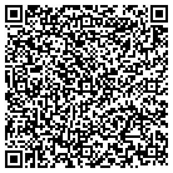 QR-код с контактной информацией организации Паксервисплюс, СООО