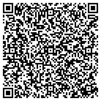 QR-код с контактной информацией организации Профэшнл, ОДО