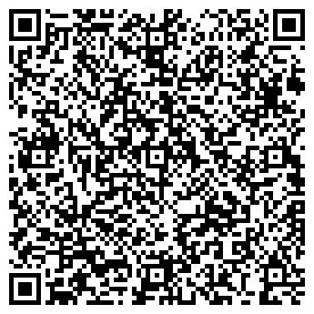 QR-код с контактной информацией организации Кризал Бел, ООО
