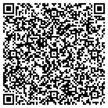 QR-код с контактной информацией организации Ком Вит и К., ООО