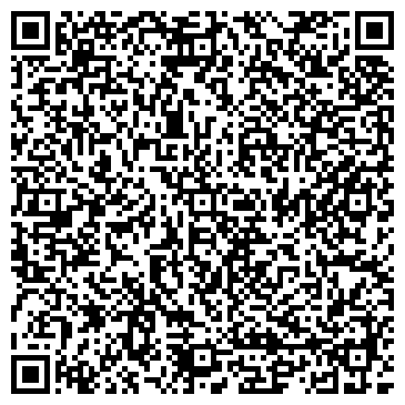 QR-код с контактной информацией организации Некрашинский