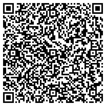 QR-код с контактной информацией организации Яриго О. А., ИП