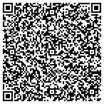 QR-код с контактной информацией организации БАСФ (BASF), представительство
