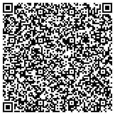 QR-код с контактной информацией организации Сновский крахмальный завод, ОСП ПЦ РУП Минск Кристалл