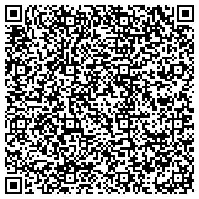 QR-код с контактной информацией организации Слонимский винзавод, УДП