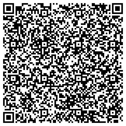 QR-код с контактной информацией организации Чаусский маслодельно-сыродельный завод, ОАО