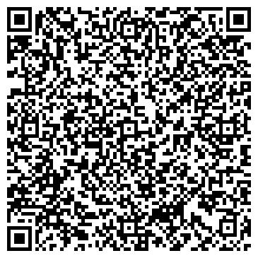 QR-код с контактной информацией организации Зеро, ООО г .Борисов