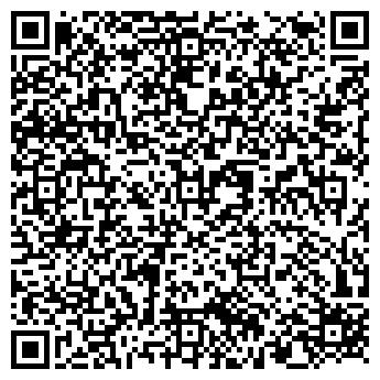 QR-код с контактной информацией организации Экомит, ЧП