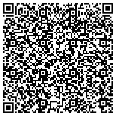 QR-код с контактной информацией организации Червенский овощесушильный завод, ЧУП