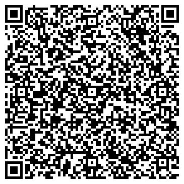 QR-код с контактной информацией организации Сибирский Берег-Бел, ИЧТУП