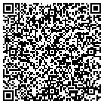 QR-код с контактной информацией организации Персей ПК