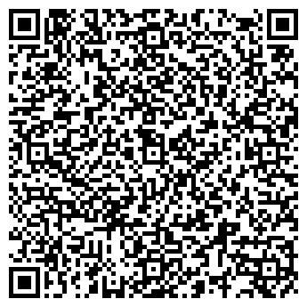 QR-код с контактной информацией организации Бондарович А. П., ИП