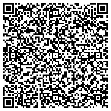 QR-код с контактной информацией организации Универмаг Гомель, ОАО