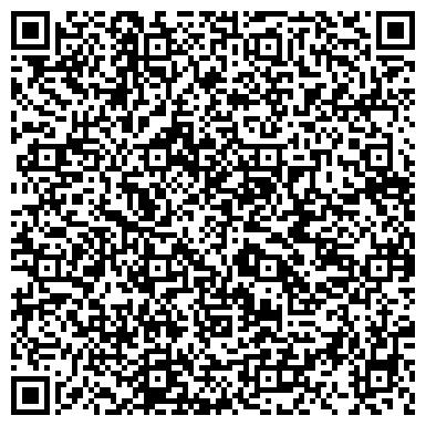 QR-код с контактной информацией организации Юлиан. Фермерское хозяйство, ЧП