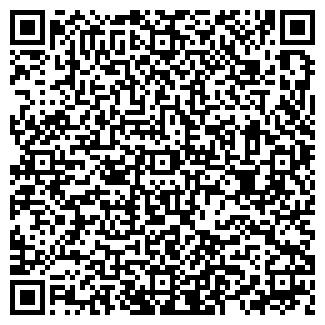 QR-код с контактной информацией организации Знио,ЧТУП
