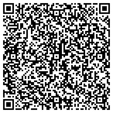 QR-код с контактной информацией организации Виткапиталстрой, ООО