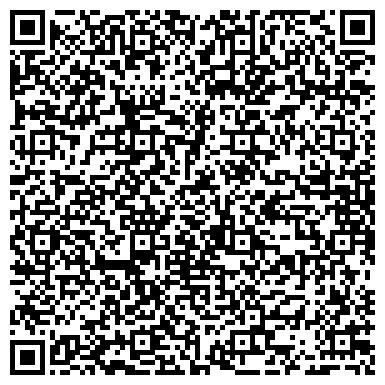 QR-код с контактной информацией организации Пинский комбинат хлебопродуктов, ОАО