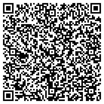 QR-код с контактной информацией организации Мирна Трейдинг, СООО