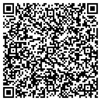 QR-код с контактной информацией организации Севлад, ООО