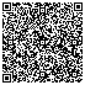 QR-код с контактной информацией организации Аквилан, ЧТУП