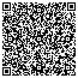 QR-код с контактной информацией организации АЛЬТАНА ССПК