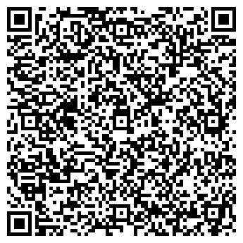 QR-код с контактной информацией организации Минскрыбпром, КПУП