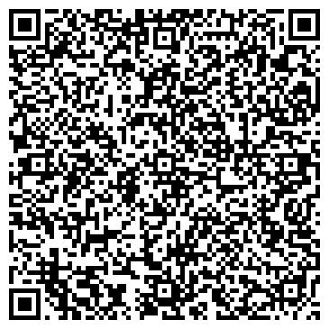 QR-код с контактной информацией организации Беловежская медовая компания