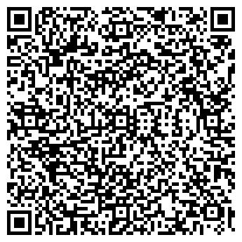 QR-код с контактной информацией организации Голд (Gold), ООО