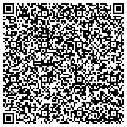 QR-код с контактной информацией организации Калинковичский хлебозавод, Филиал РУП Гомельхлебпром