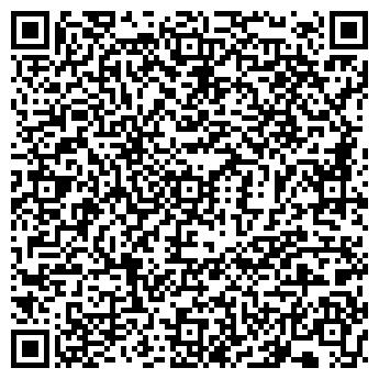 QR-код с контактной информацией организации Виойл-плюс, ОДО