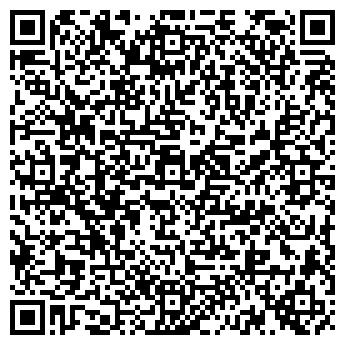 QR-код с контактной информацией организации Авиценна Декор, СООО